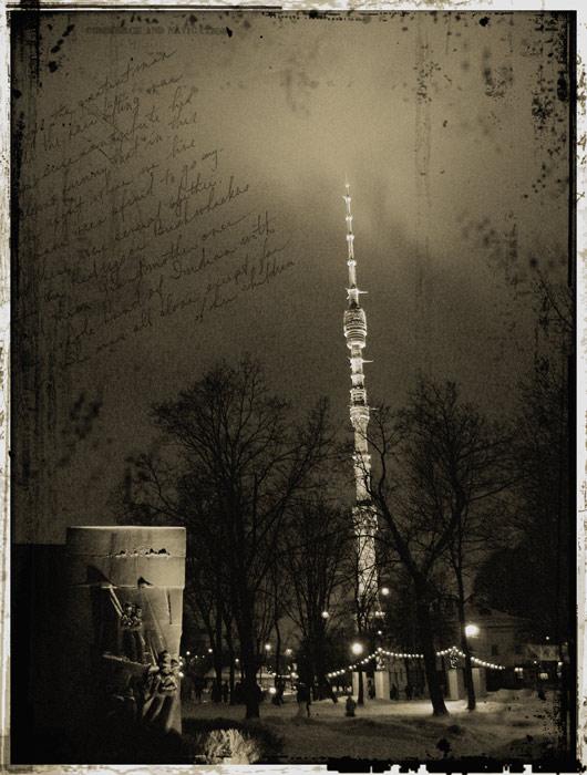 Города в фотографиях
