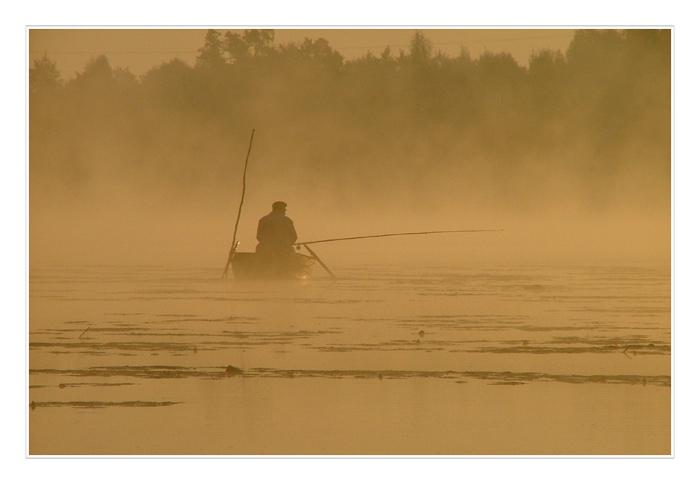 рыболовная зорька