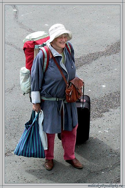 Смешные картинки женщин с сумками