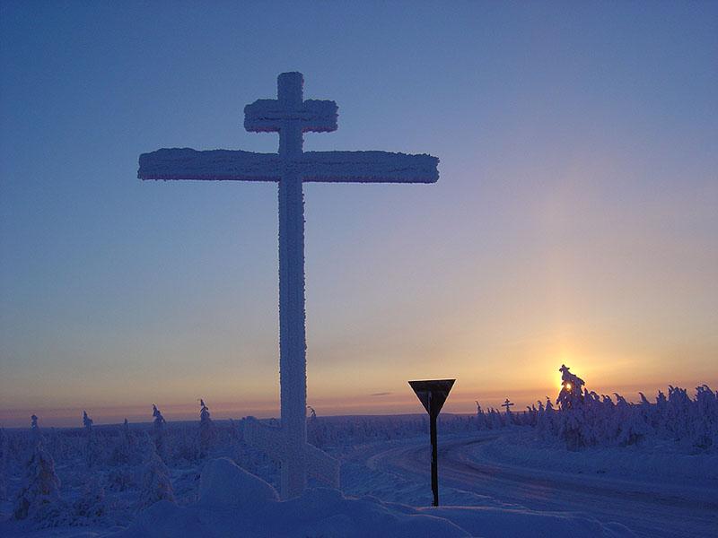 Крест, на котором распяли нашего Спасителя, был утерян.  Почти на три века.  После долгих поисков его обрела святая...