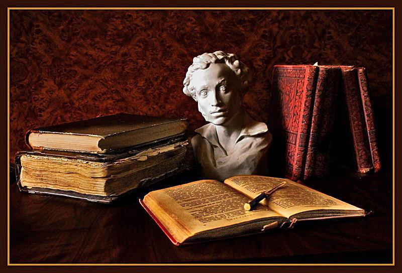 томик пушкина картинки для научим вас