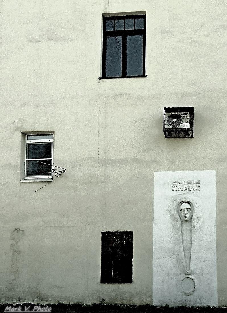 памятник хармсу на жуковского фото операции итоге
