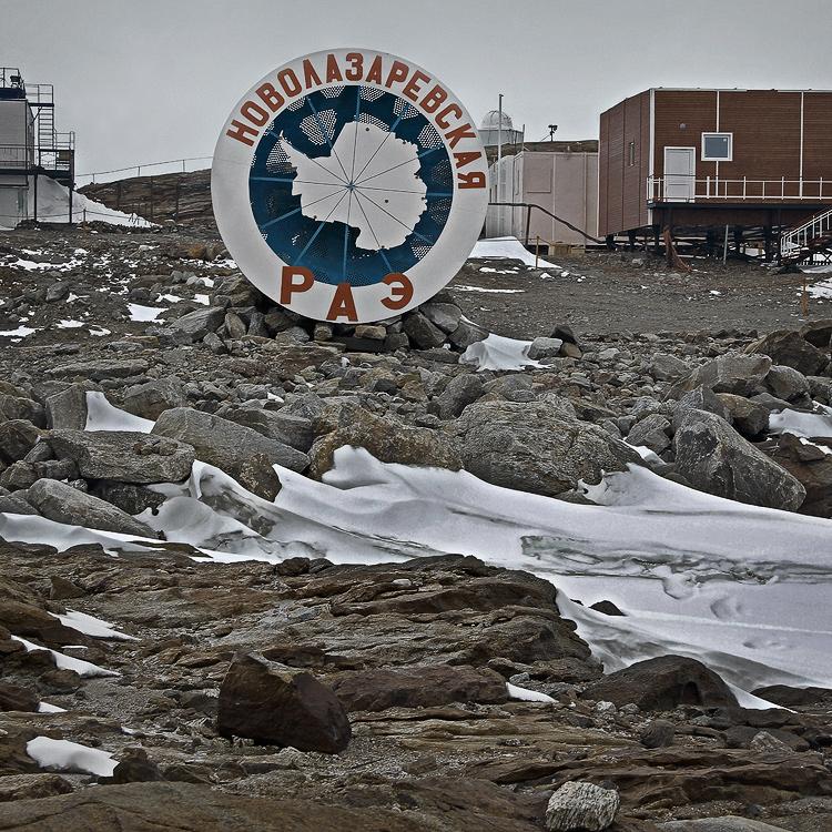 новолазаревская антарктическая станция фото стиле бьюти двумя