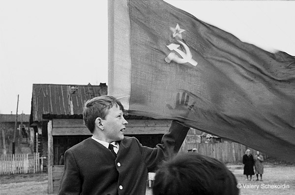 ©Валерий Щеколдин. «п. Суслонгер, Чувашия. 1 мая, 1968»