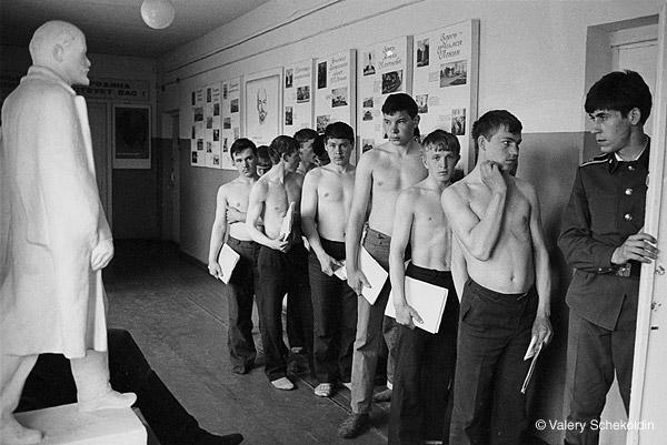 ©Валерий Щеколдин. «Ульяновск. 1981»