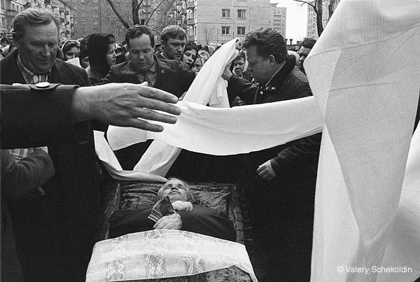 ©Валерий Щеколдин. «Ульяновская область. Конец 1980х»