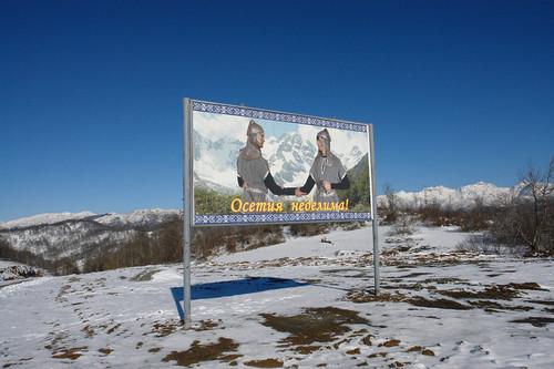 ©Игорь Старков. «Рекламный плакат у дороги, связывающей Северную Осетию с Южной. Джавский район, республика Южная Осетия»