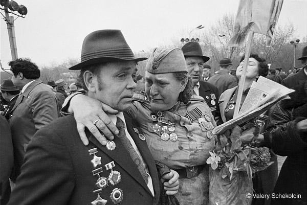 ©Валерий Щеколдин. «Москва. 9 Мая, 1976»
