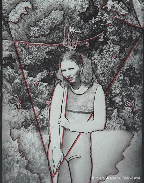 ©Валера и Наташа Черкашины. «История о яблоке. 1981. 30х24. Фотография, смешанная техника»