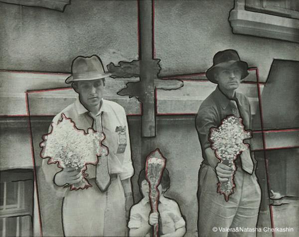 ©Валера и Наташа Черкашины. «Качание черного квадрата. 1982. 24х30. Фотография, смешанная техника»