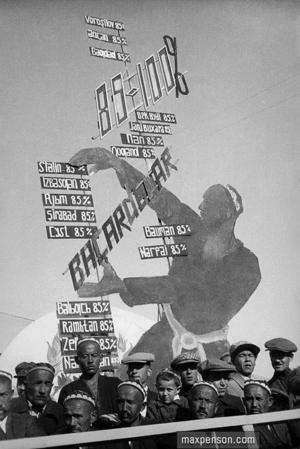 ©Макс Пенсон  (1893-1959). «На демонстрации. Пропагандистский плакат, установленный над трибуной перед зданием правительства на красной площади в Ташкенте. 1930-е гг.»