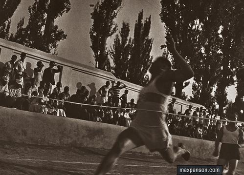 ©Макс Пенсон  (1893-1959). «Спортсмены»