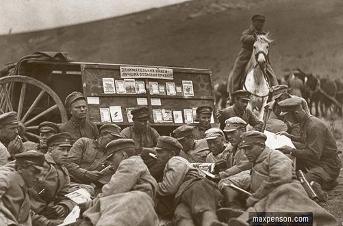 ©Макс Пенсон  (1893-1959). «Солдаты на привале»