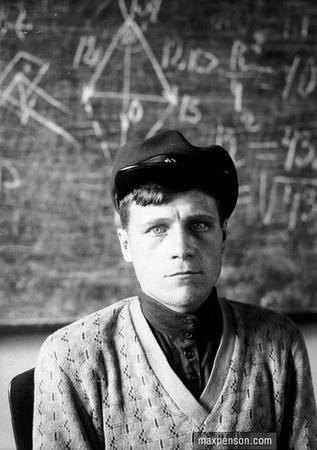 ©Макс Пенсон  (1893-1959). «Учитель»