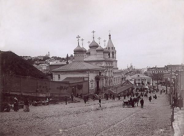 ©Максим Петрович Дмитриев. «Н.Новгород, 1895-1896»
