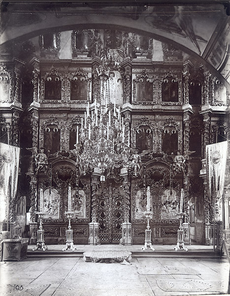 ©Иван Федорович Барщевский. «Ростов, Между 1882 и 1885 гг.»
