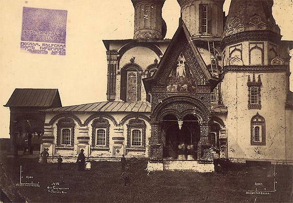 ©Иван Федорович Барщевский. «Ростов, До 1887 г.»