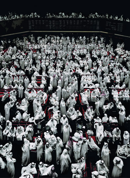 Фондовая биржа в Кувейте. 2007. C-Print