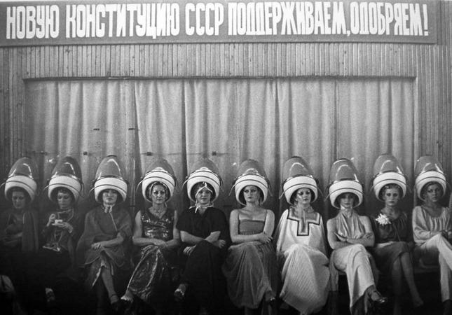 Игорь Гаврилов. Конкурс парикмахеров в Москве. 1975