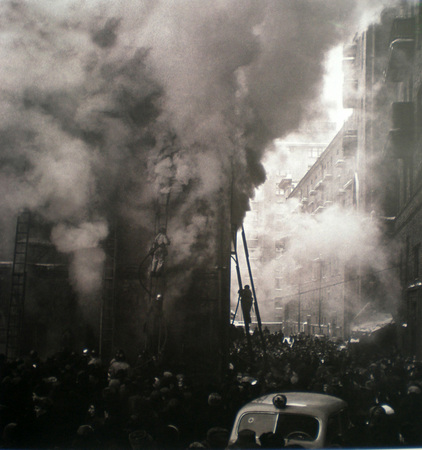 Владислав Киврин. Пожар в Москве. 1960