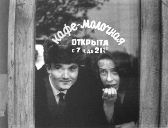 Андрей Князев. Виктор Павлов и Инна Чурикова. 1960-е