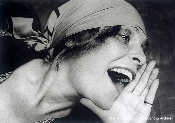 ©Александр Родченко. «Лиля Брик. 1924»