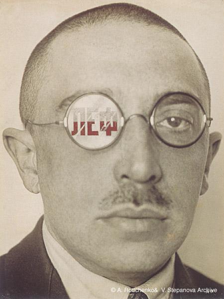 &copy;Александр Родченко. «Шарж на литературоведа <br>Осипа Брика. 1924»