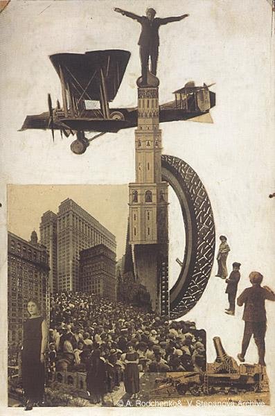 "©Александр Родченко. «""ПРО ЭТО"", фотомонтаж. 1923»"