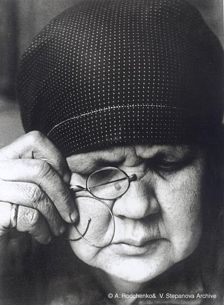 ©Александр Родченко. «Портрет матери. 1924»