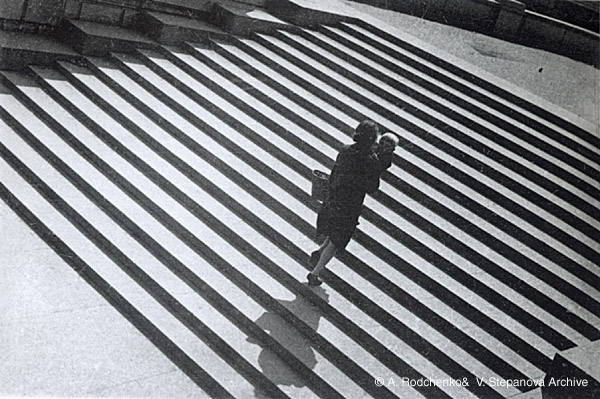 ©Александр Родченко. «Лестница. 1930»