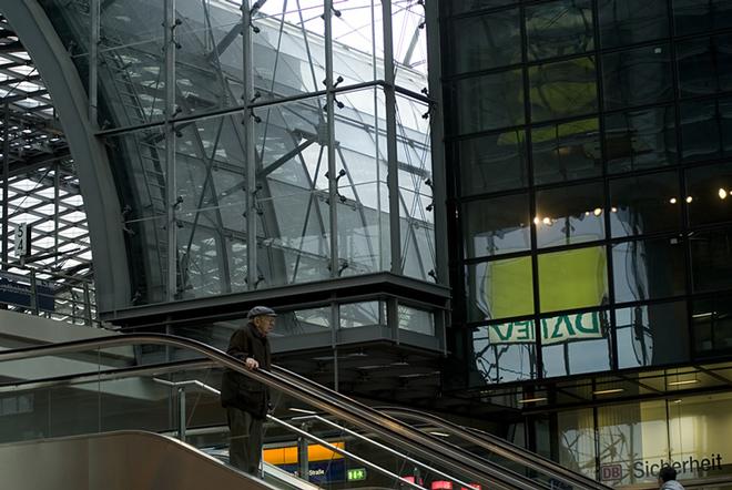 Новые Времена. Berlin Hauptbahnhof
