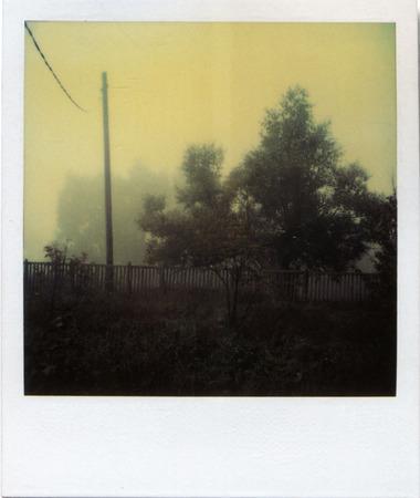Myasnoye<br /> 26 сентября 1981