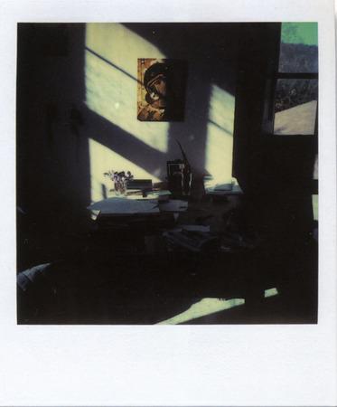 San Gregorio 24 ноября 1983