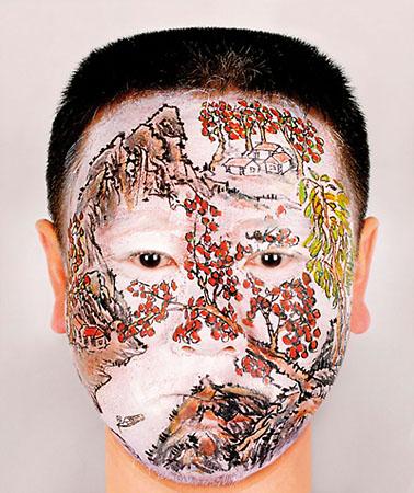 Хуанг Ян<br /> &laquo;Китайская татуировка Шан-Шуи, осень на лице №1&raquo;