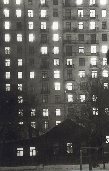 ©Анатолий Болдин. «Старое и новое. Москва. 1961»