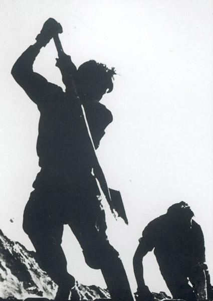 ©Анатолий Болдин. «Ритм труда. Москва. 1957»