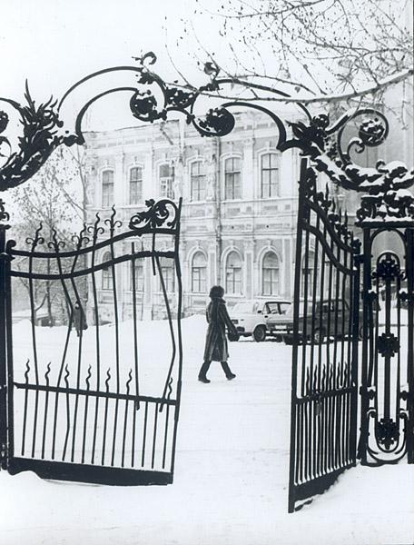 ©Анатолий Болдин. «Парк Липки. Саратов. 1985»