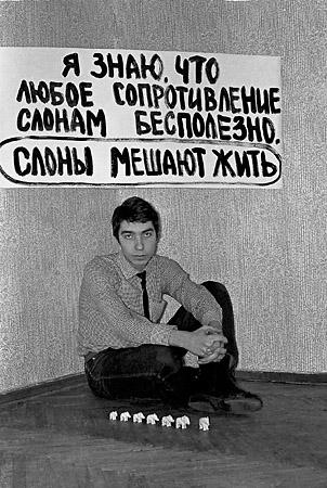 VADIM ZAKHAROV<br /> ELEFДNTCHEN, 1982<br /> Вадим захаров. Слоники. 1982