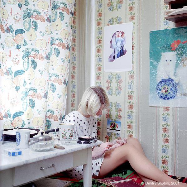 ©Дмитрий Шубин. «Юля»