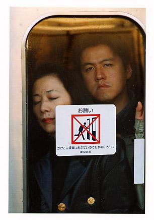 Томоюки Сакагути, Япония, Из Серии «Окна»