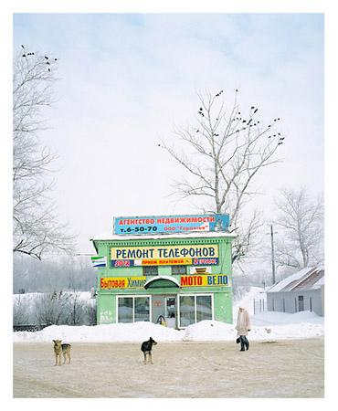 Ростов Великий.2006<br /> Пигментная печать<br /> 90&times;60&nbsp;(1/7)