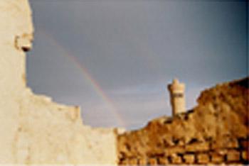Саидова Зилола «Радуга. Бухара», 2005