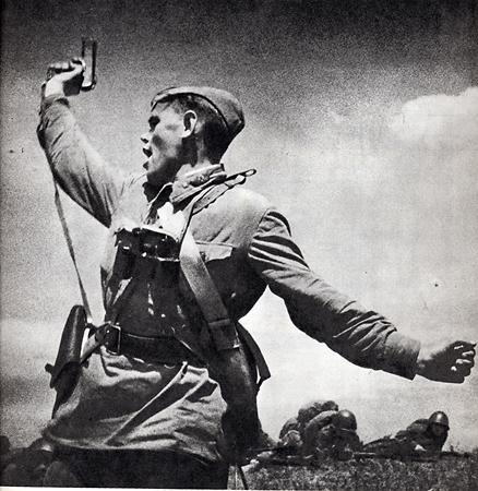 Макс Альперт «Комбат», 1942