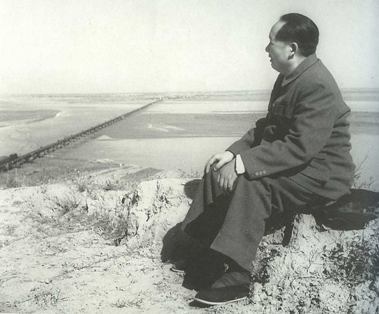 Хоу Бо «Chairman Mao at the Yellow River Zhengshou Henan Province», 1952