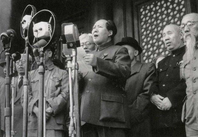 Хоу Бо «Chairman Mao′s official proclamation of the People′s Republic of China at 3PM October 1», 1949