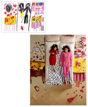 Ён Ду Чжон, Из серии Wonderland, C-print, 2004