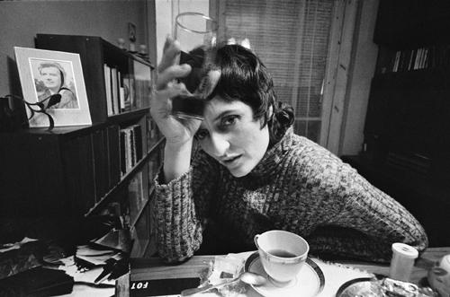 «Одиночество» 1979