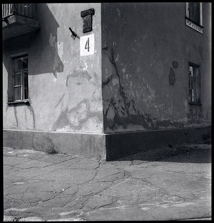 ©Александр Слюсарев . «Фрязино. 1981»