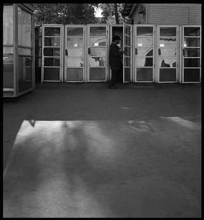 ©Александр Слюсарев . «Москва. 1980»