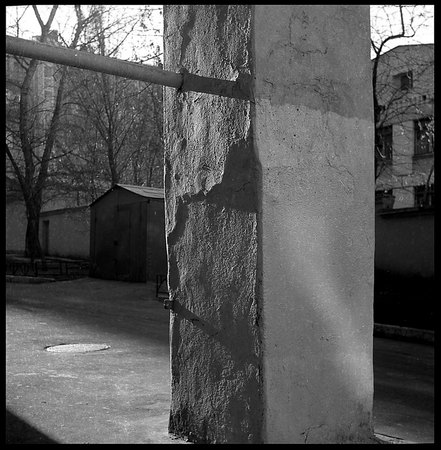 ©Александр Слюсарев . «Москва. 2005»